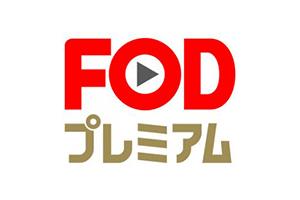 fod_s