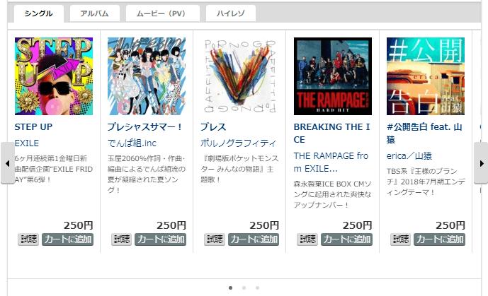 music.jp音楽